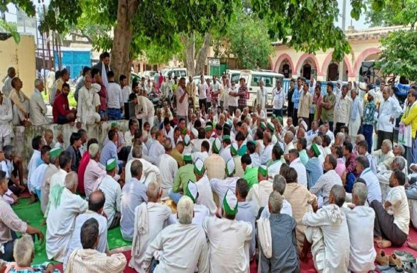 27 सितंबर को भारत बंद के समर्थन में आई बैंक कर्मचारी यूनियन