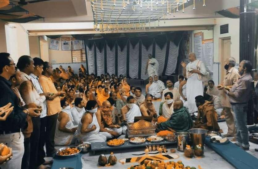 अष्टान्हिका महोत्सव के तीसरे दिन संतीकरं पूजन