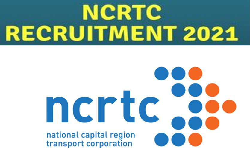 NCRTC Recruitment 2021: एनसीआर ट्रांसपोर्ट में 226 पदों पर वैकेंसी, ऐसे करें अप्लाई