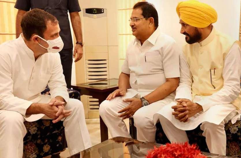 Punjab Cabinet Expansion: राहुल गांधी, प्रियंका और पंजाब सीएम ने घंटों मंथन के बाद फाइनल की पंजाब कैबिनेट, विस्तार की घोषणा किसी भी वक़्त