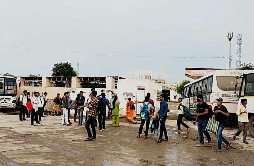 नागौर में रीट परीक्षार्थियों की 'अतिथियों' की तरह होगी 'आवभगत'
