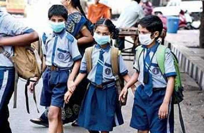 School Reopen in Maharashtra: महाराष्ट्र में 4 अक्टूबर से खुलेंगे स्कूल, सीएम उद्धव ठाकरे ने दी इजाज़त