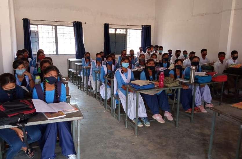80 स्कूलों में छात्रों का प्रवेश कम, कक्षा 9-12वीं में दो हजार से अधिक बच्चें शिक्षा से वंचित