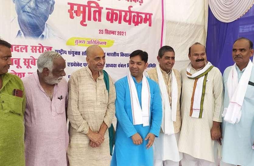 देश की दिशा बदलेगा किसान आंदोलन