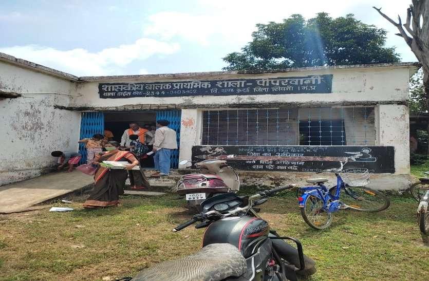 शासकीय बालक प्राथमिक शाला पीपरवानी के जर्जर भवन में चलती हैं कक्षाएं