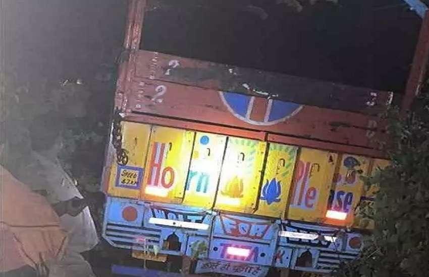 ट्रक जिससे हुई दुर्घटना