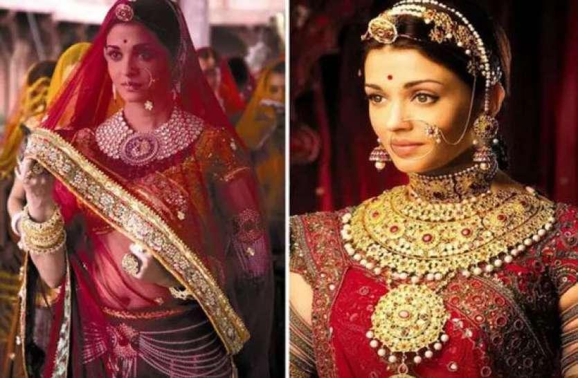 इस फिल्म में ऐश्वर्या राय ने पहने थे 200 किलो सोने के गहने, 70 सुनारों ने मिलकर बनाए थे, सुरक्षा में लगे थे 50 बॉडीगार्ड