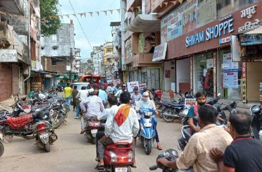 बाजार और मुख्य सड़कों पर बेजा अतिक्रमण, निकलना मुश्किल हो रहा, सुस्त पड़ी प्रशासन की मुहिम
