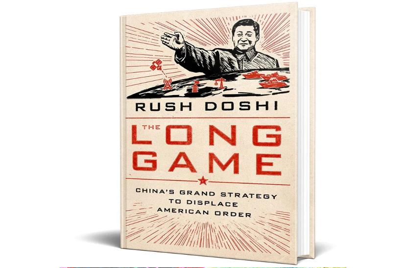Book Discussion : चीन की चाल है आक्रामक रणनीति !