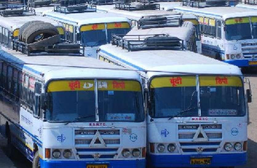 जयपुर सहित 25 रोडवेज आगार के मुख्य प्रबंधक को आदेश जारी