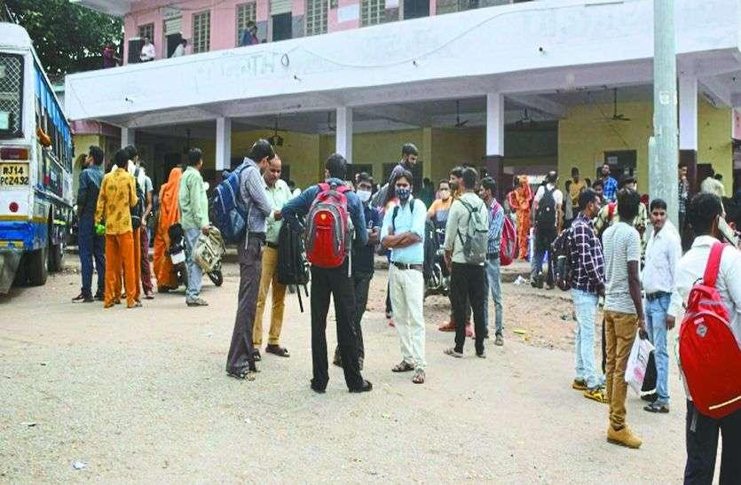 परीक्षार्थियों को केन्द्र तक पहुंचाने में मदद करेगी पुलिस