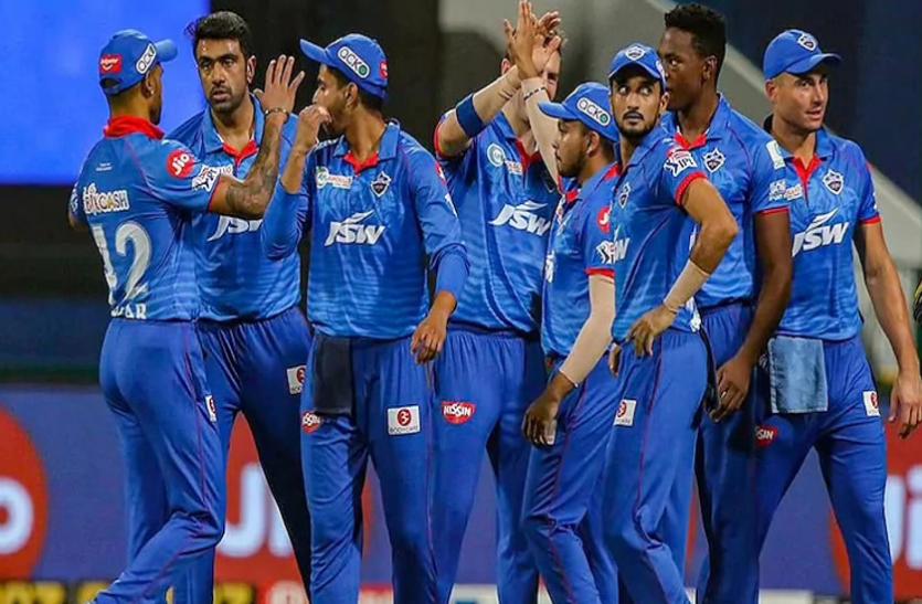 IPL 2021, DC vs RR Live Cricket Score: दिल्ली कैपिटल्स ने राजस्थान को 33 रन से हराया
