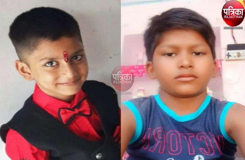 घर से निकला बालक हौद में डूबा, दूसरे ने खेल-खेल में बालकनी में बिजली लाइन को छूआ, करंट से मौत