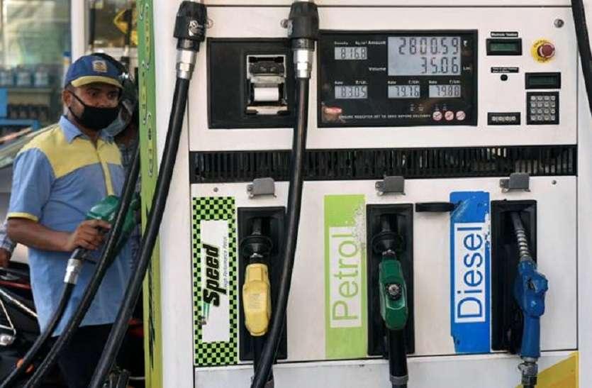 Petrol and diesel prices: आज नहीं बदले पेट्रोल-डीजल के दाम