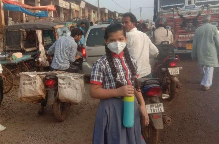 पत्रिका बिग इश्यू : जिस समय स्कूल जाते हैं बच्चे उसी समय हर रोज लगता है जाम