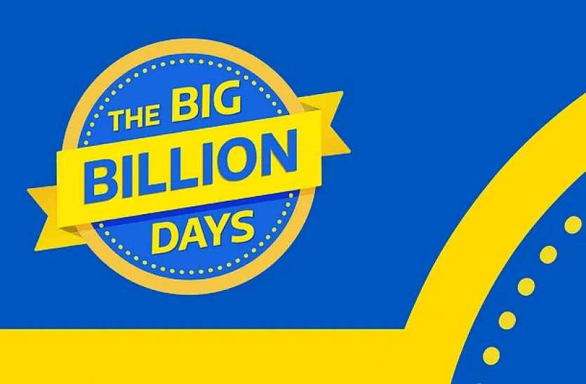 Flipkart The Big Billion Days Sale 2021 हुई शुरू, स्मार्टफोन्स पर बेहतरीन ऑफर्स