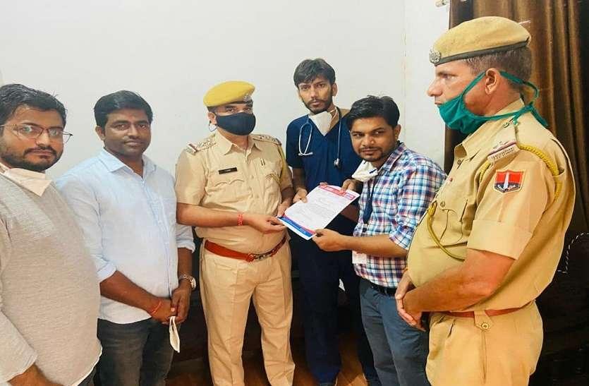 Jaipur association of resident doctors: मेडिकल कॉलेज थाने में जार्ड ने दिया ज्ञापन