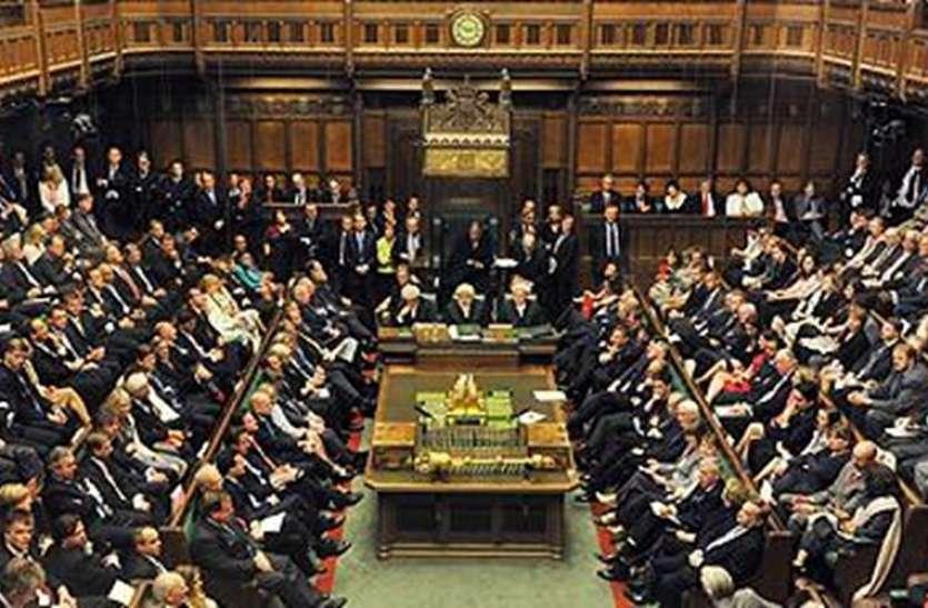 ब्रिटिश संसद में पाक ने कश्मीर का मुद्दा उठाया, भारत ने लगाई फटकार