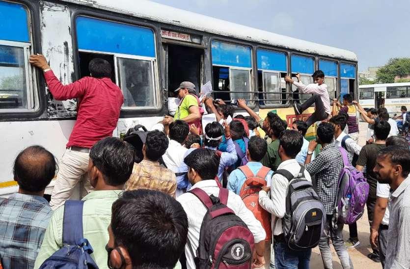करौली: परीक्षा से पहले परीक्षा केन्द्रों तक पहुचंने की मशक्कत