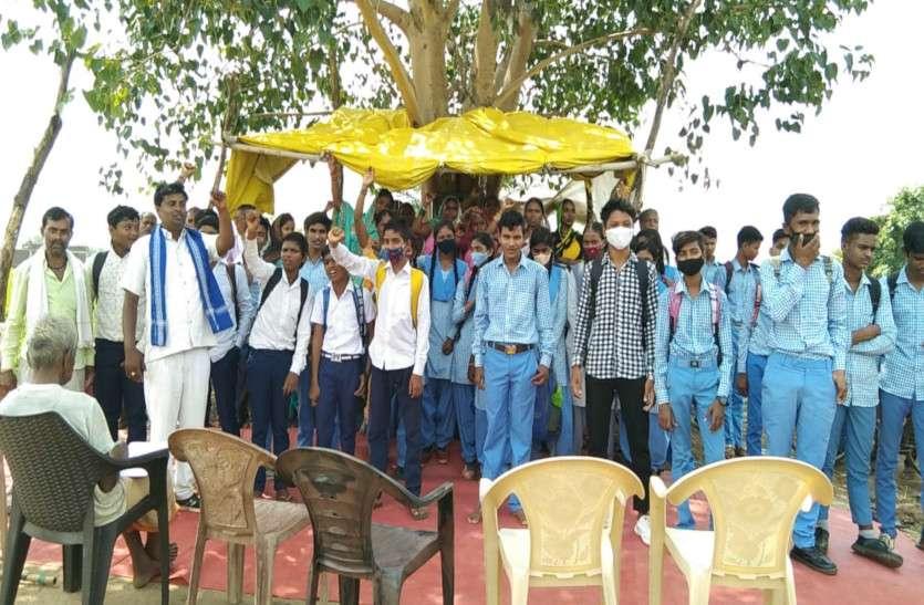 Dhamtari Liquor Protest: शराब दुकान को बंद करने छात्रों ने किया अनोखा प्रदर्शन, देखिए वीडियो