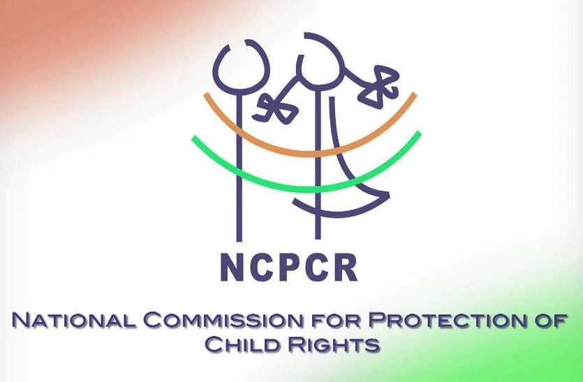 अनिवार्य विवाह पंजीकरण संशोधन विधेयक बिल पर चौतरफा घिरी सरकार, अब बाल संरक्षण आयोग ने उठाए सवाल