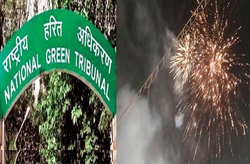 दीपावली पर पटाखे पर रोक लगाने को NGT में याचिका दायर