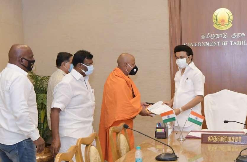 तमिलनाडु पॉन ब्रोकर एंड ज्वैलर्स एसोसिएशन ने मुख्यमंत्री राहत कोष में दिए साढ़े बारह लाख रुपए