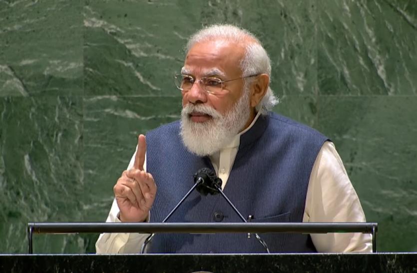 PM Modi at UNGA: पीएम मोदी ने क्यों लिया चाणक्य, दीनदयाल उपाध्याय और टैगोर का नाम