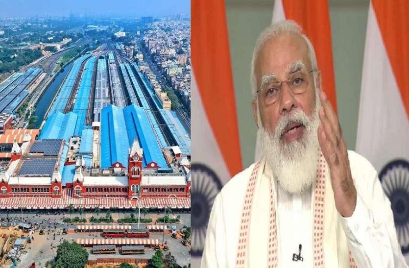 चेन्नई सेंट्रल स्टेशन के पूरी तरह सौर ऊर्जा से संचालित होने पर पीएम मोदी ने खुशी जताई