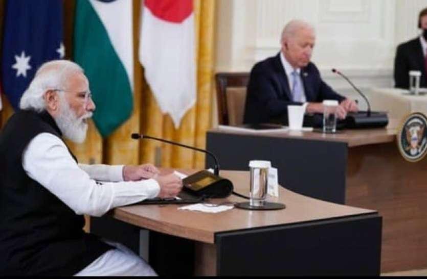 बैठक में प्रधानमंत्री नरेंद्र मोदी ने समझाया QUAD का उद्देश्य, बिडेन ने छात्रों के लिए शुरू की क्वाड फेलोशिप