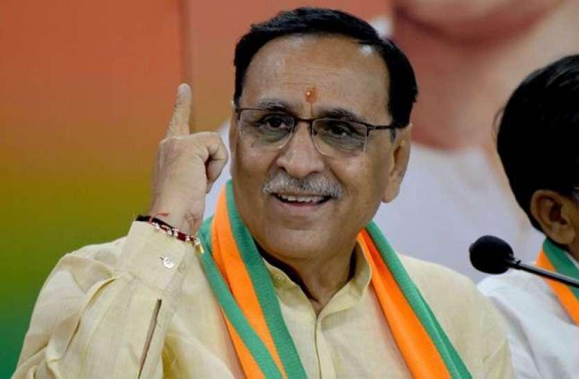 Gujarat: इस्तीफा देने वाले सीएम में रूपाणी सबसे ज्यादा लोकप्रिय, जानिए,  कैसे?