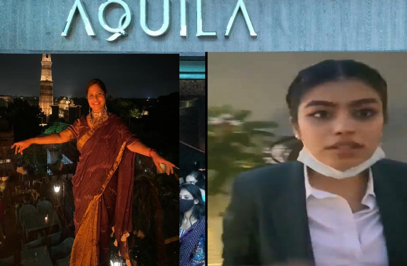 Saree not Allowed मामले पर बड़ा प्रस्ताव, 5 लाख रुपये जुर्माने का हो प्रावधान
