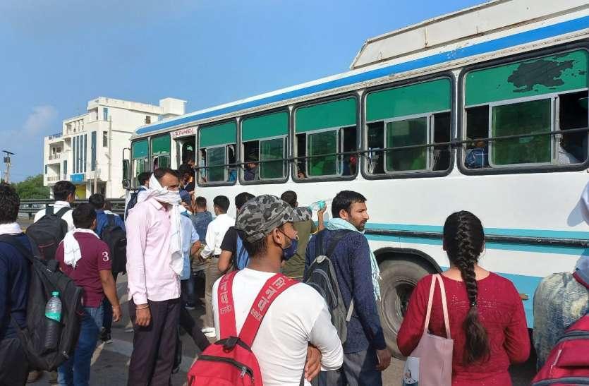 रीट भर्ती परीक्षा ...पुलिस-प्रशासन मुस्तैद, सीसीटीवी कैमरों से रहेगी नजर, 500 पुलिसकर्मियों का जाब्ता रहेगा तैनात