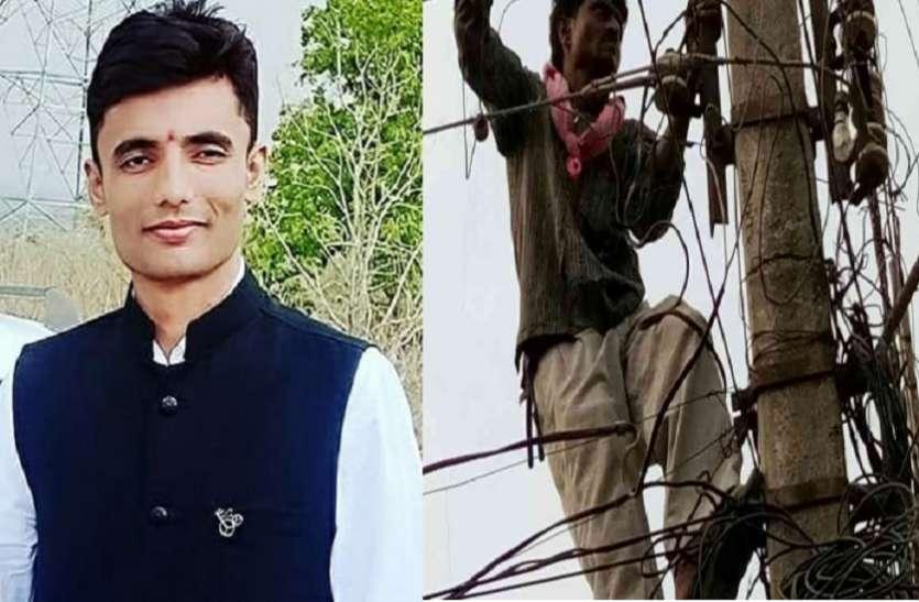 बकाये के चलते BJP नेता के घर का बिजली कनेक्शन काटा तो नेता ने कर दिया ये काम...