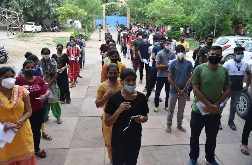 REET: जोधपुर में 64 हजार 572 परीक्षा देंगे