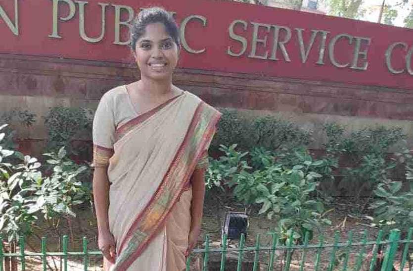 IAS Ayushi Jain...गांव के स्कूल में पढ़कर बन गई आयुषी जैन आईएएस
