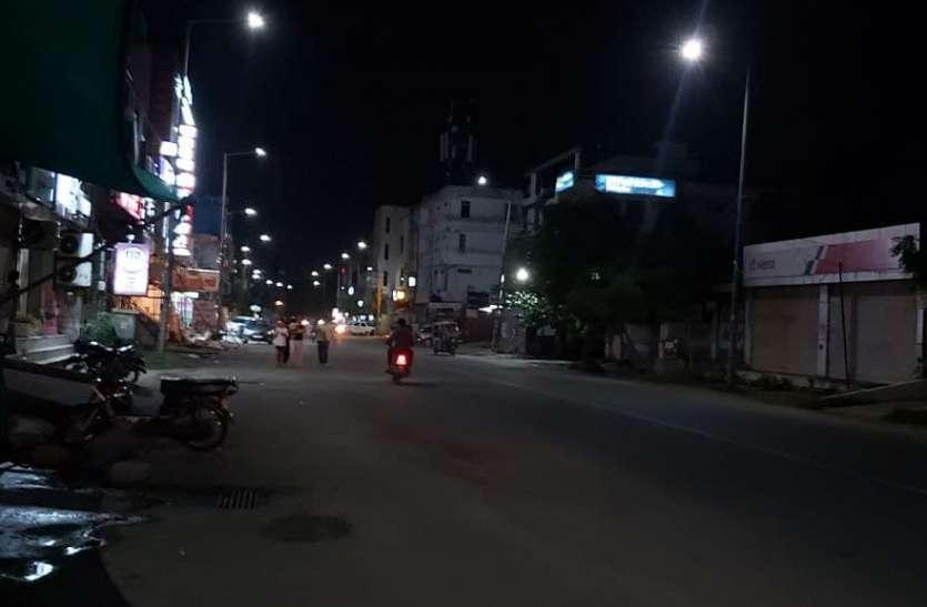 रोशनी में मनमानी, पैसे बचाने के चक्कर में सड़कों रोशनी 'कम'