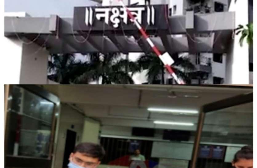 NDPS : डार्क वेब के जरिए नशे का कारोबार, दिल्ली से मादक पदार्थ मंगवा कर सूरत में बेचता था दंपति