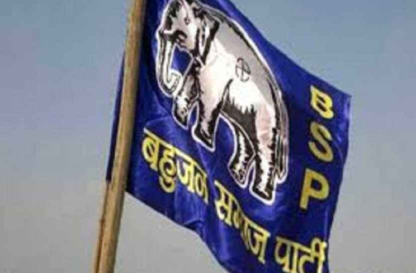 UP Assembly Election 2022: बसपा सम्मेलन में की गयी बाहरी प्रत्याशी की घोषणा, मच गया बवाल