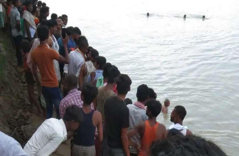 बिहार में बड़ा हादसा: सिकहराना नदी में नाव पलटने से 22 लोग डूबे, 6 शव बरामद