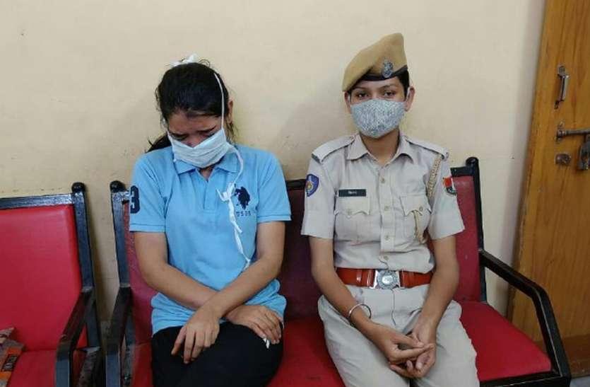 पुलिस ने फर्जी अभ्यर्थी बनी दो युवतियां व एक अभ्यर्थी को किया गिरफ्तार