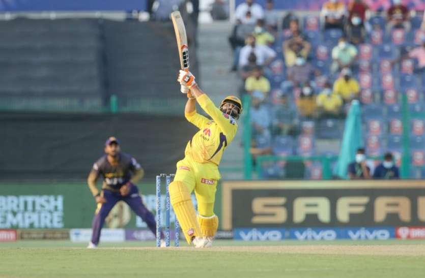 IPL 2021, CSK vs KKR Live Cricket Score:  जडेजा ने एक ओवर में बदला मैच का रुख, सीएसके की केकेआर पर रोमांचक जीत