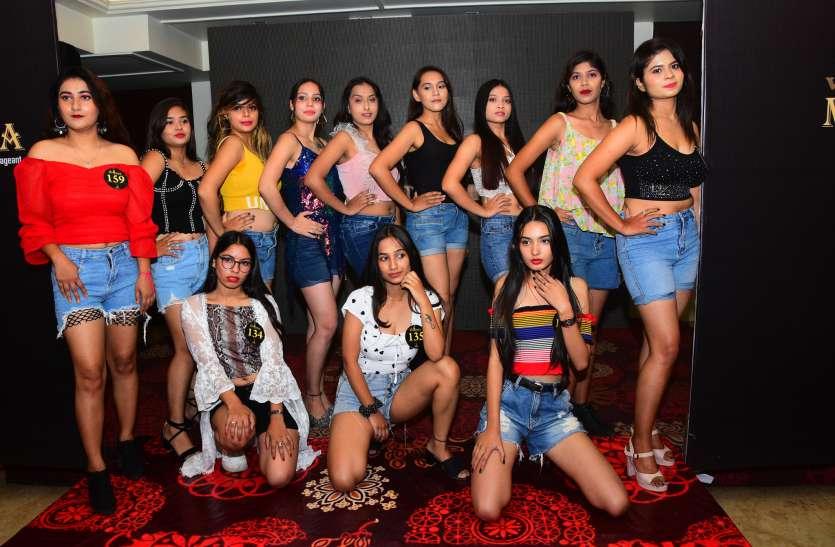 'Venus Miss India 2021 Season 1' के ऑडिशन