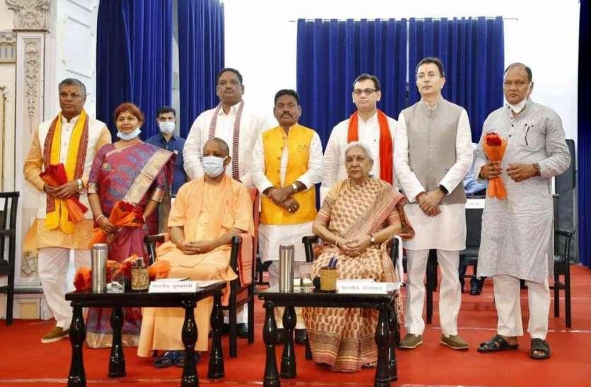 यूपी मंत्रिमंडल विस्तार : जानिए नए मंत्रियों के बारे में,पढ़िए पूरी खबर