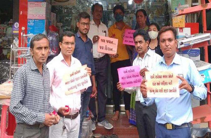 Gujarat: 'गांधीगिरी' के जरिए मांगा भारत बंद का समर्थन