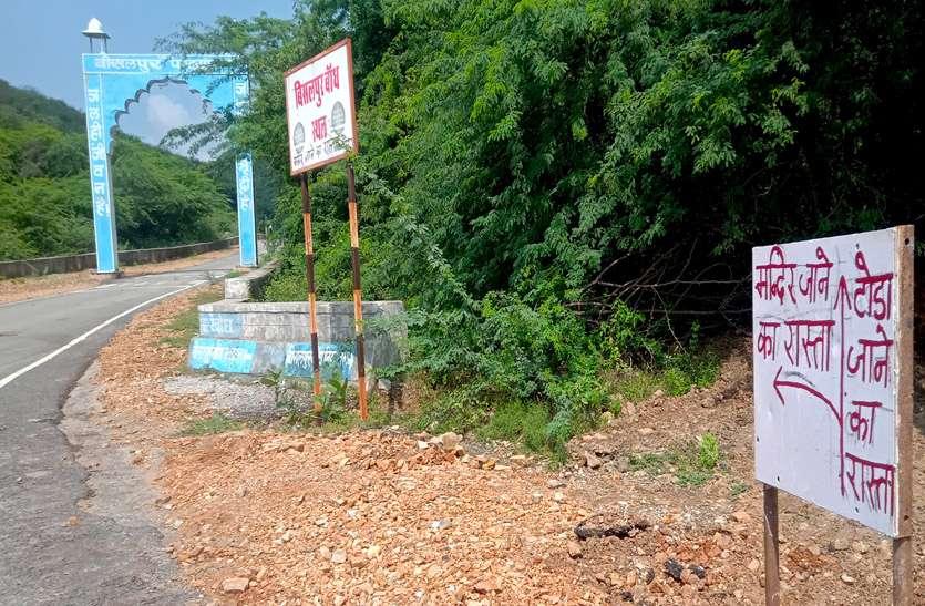 बीसलपुर गोकर्णेश्वर मंदिर के लिए वीआईपी मार्ग से होकर मंदिर जाएंगे श्रद्धालु