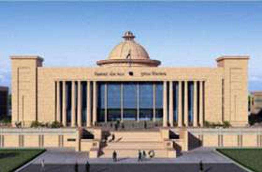 नए मंत्रिमंडल की गुजरात विधानसभा में आज होगी परीक्षा