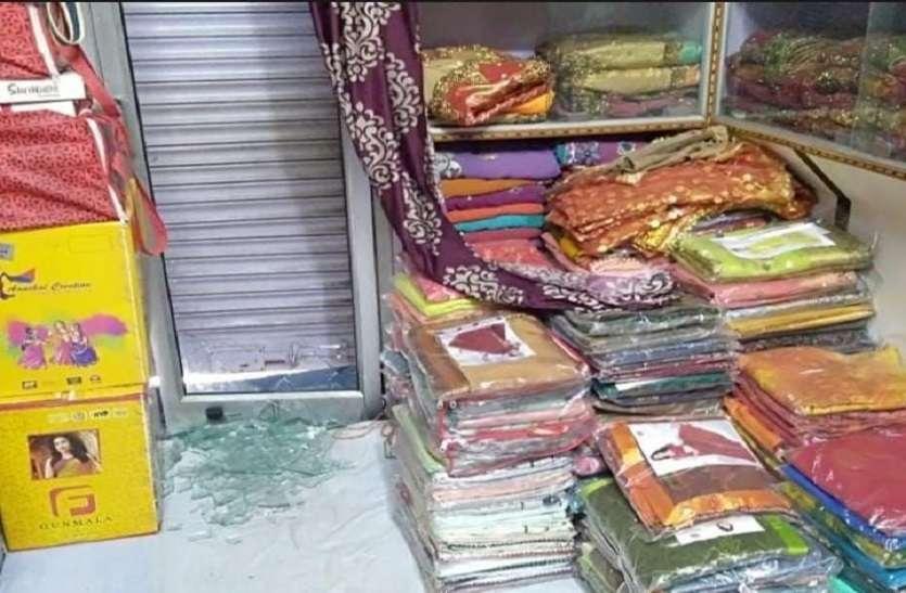 चोरों ने एक रात में चार दुकानों में की चोरी, डेढ़ लाख रुपए के वस्त्र व 6 एलईडी पार