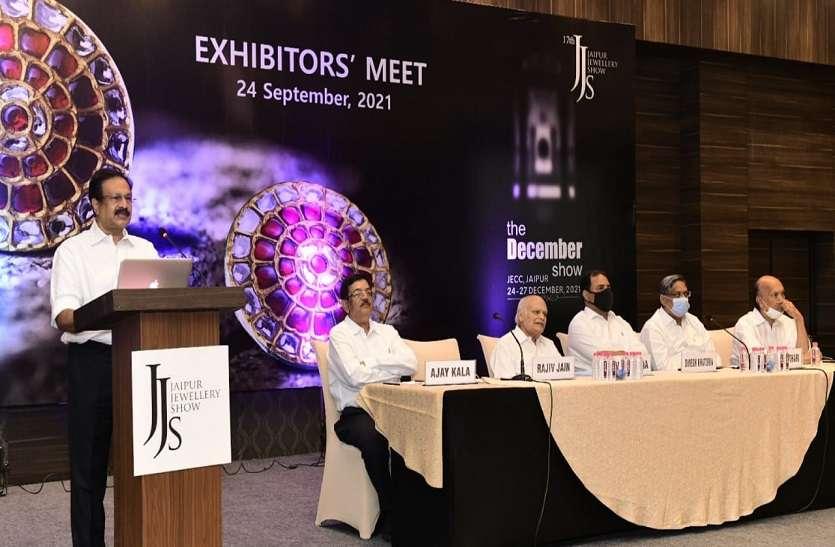 Jaipur Jewelery Show: इट्स टाइम टू स्पार्कल थीम पर होगा जेजेएस का आयोजन