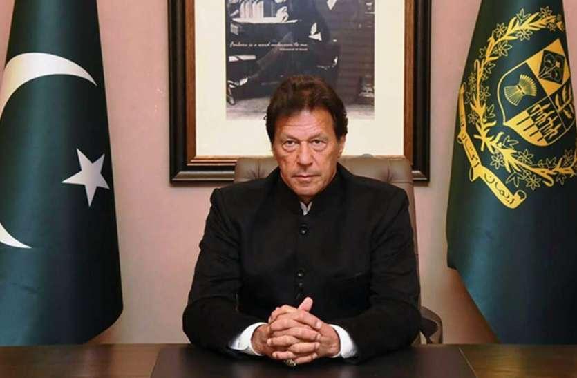 असम की घटना पर पाकिस्तान में बवाल, इमरान सरकार ने इस्लामाबाद में भारतीय उच्चायुक्त को तलब किया